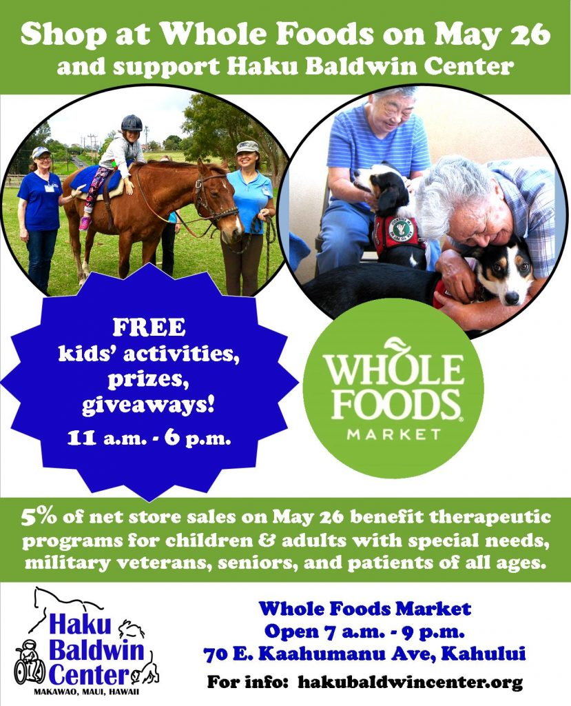Whole Foods Fundraiser - Event Flyer 2016